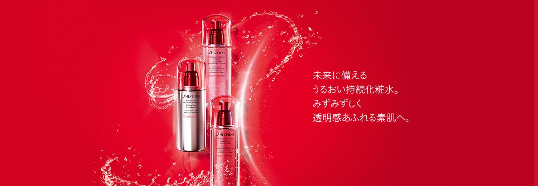 未来に備えるうるおい持続化粧水。みずみずしく透明感あふれる素肌へ。